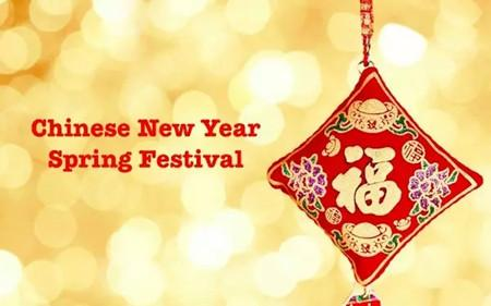 The biggest festival of China-Chinese New Year